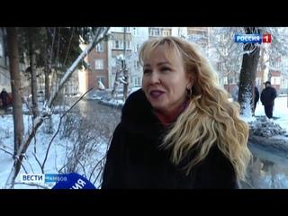 Игорь Шпектор посоветовал не отдавать водоканал полностью в частные руки
