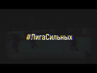 Силовые приемы МХЛ! Выпуск №1 - Сентябрь (Сезон 2020/2021)