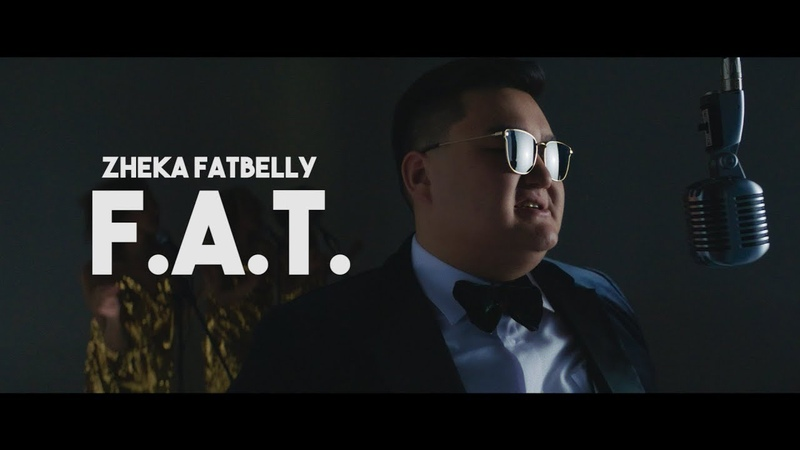 Zheka Fatbelly F A T Official Video