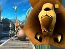 Промо-ролик для СТС: Мадагаскар 1,2,3 - Сюрприз