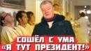 Пьяный Порошенко опозорился на Новый год на всю страну