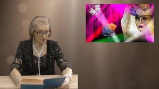 """Рассказ """"Актер"""", автор М.Зощенко.  Читает Юлия Попова."""