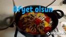 Хамсы буглама Простой и быстрый ужин Рецепт от мужа💥😃💥