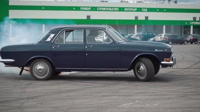 Volga drift