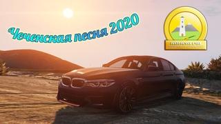Чеченские песни 2020 🔥 Волахьа 🔥 КРАСИВАЯ ЧЕЧЕНСКАЯ ПЕСНЯ 🔥