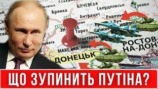 А якщо війна? 5 причин, чому РФ обламає зуби об Україну | Без цензури