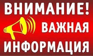 Принято решение о вводе на территории города Ершова Саратовской области режима карантина