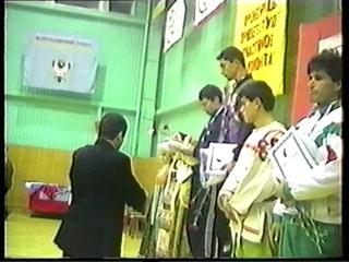 Чемпионат  Мира г. Оренбург 22-26 декабря 1997 г .