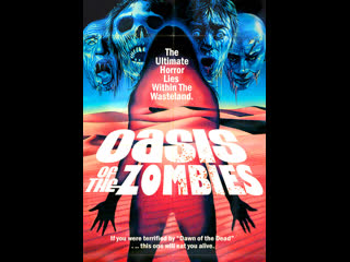 Oasis of the Zombies (1982) 1080p [Jess Franco]