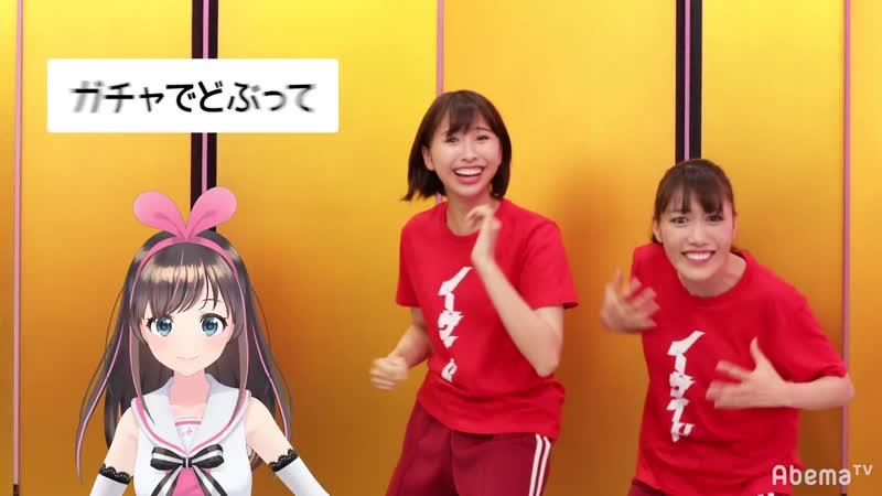 Kizuna AI Mensetsu Shiorin Reni Aka gumi ver