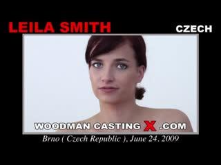 Leila Smith (расширенная и дополненная версия)