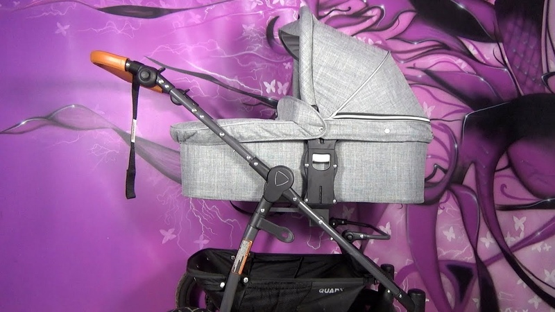 Valco Baby Q Bassinet - обзор люльки для коляски Valco Baby Quad X от Юлии Коляскиной