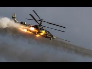 Уничтожение техники террористов в Сирии с вертолётов Ка-52