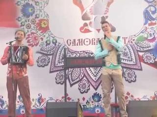 """Группа """"САДко"""" - """"Милый друг"""""""