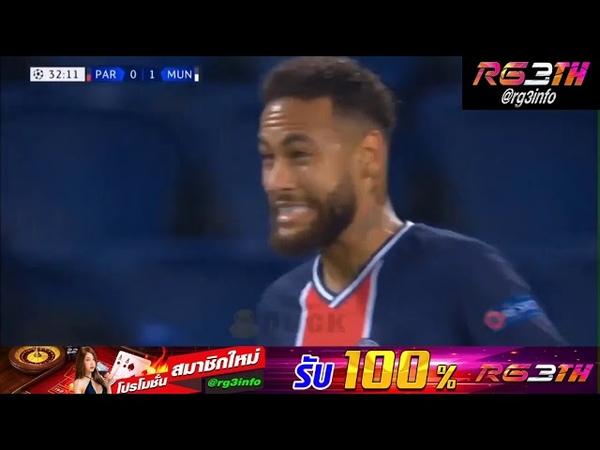 ยูฟ่าแชมป์เปี้ยนส์ลีก 20 10 63 ปารีส 1 2 แมนยู