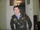 Личный фотоальбом Владислава Коваля