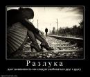 Персональный фотоальбом Алены Ожоговой