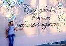 Фотоальбом Наташки Понамаревой