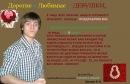 Личный фотоальбом Ярослава Шахоева