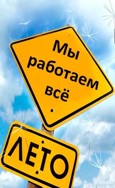 Οльга Κудрявцева, Запорожье, Украина