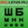 Контактные линзы | Белгород | bellens.ru