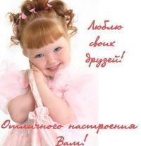 Фаттахова Гульсина