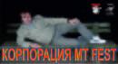 Личный фотоальбом Александра Шашина