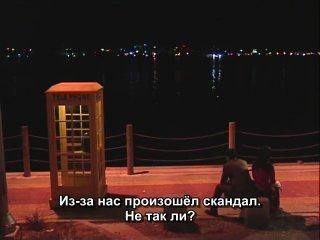 Dorama Осень в моем сердце Аutumn In Му Неаrt Южная Корея 2000 г 10 серия