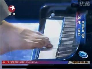 "Winner of china's got talent 2010 armless pianist liu wei (лю вэй), performed ""you are beautiful"""