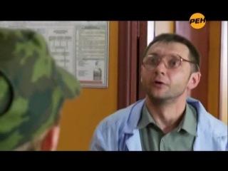 Дураки дороги деньги 29 серия на kino
