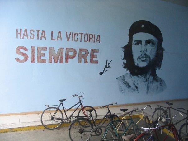 Ernesto Guevara фото №11