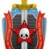 ДимаМерзляков