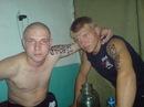 Личный фотоальбом Ивана Берка
