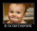 Фотоальбом Натальи Марковой