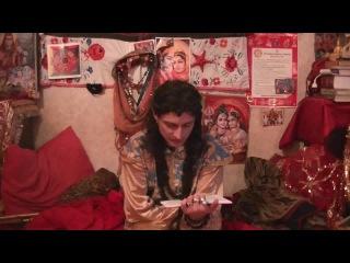Даосская сексуальная йога Курс лекций сестры Фу Лин Бао часть 3 февраль 2012