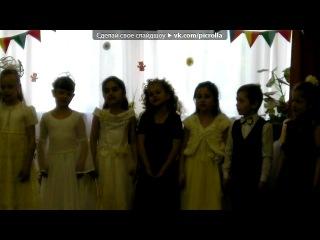 «Я маленькая» под музыку Папины дочки - Шансон (С букварём и тетрадью). Picrolla