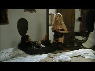 Le Avventure Erotix Di Cappuccetto / Эротические приключения Красной Шапочки (1993)