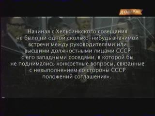 Лубянка: Секретные материалы. СССР. Крах.