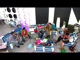 о2 Дабл БаBL День рождения Марка Группа Круиз HD 720p