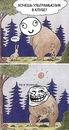 Личный фотоальбом Psy Planet