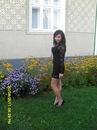 Фотоальбом Марінки Берчук