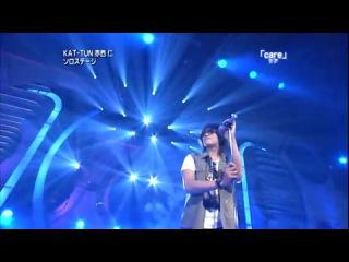 KAT TUN Utawara 06 25 2006 Akanishi Jin Care
