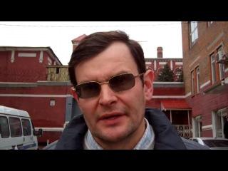 Січеславці пікетували слідчий ізолятор вимагаючи відпустити політв'язнів 13 02 2014
