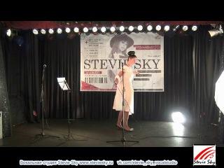 Концерт учеников вокальной студии Stevie_Sky_Vocalstudio. Анна Ломазова