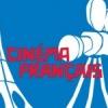 Фильмы на французском языке