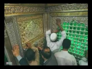 Haci Shahine zeng - Boyuk shirk