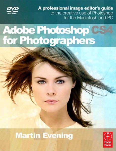 Adobe Photoshop CS4 for Photographers (PDF) (2008) - (Malestrom)