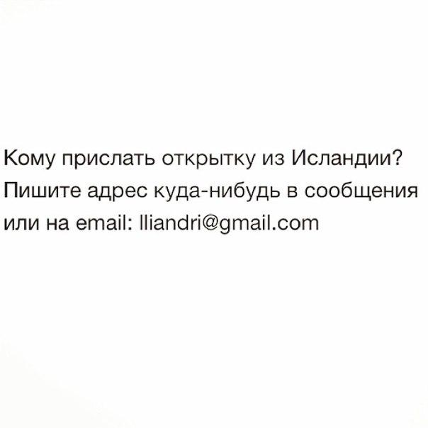 распространенным вак прислал открытку рамках