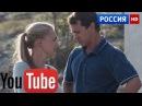 СуперБобровы 2016 - Новые фильмы 2016 Комедии 2016 русские новинки