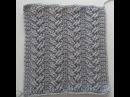 Crochet Cables, Single Plaited Cables Part 1 Rows 1- 4